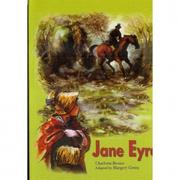 STR/Jane Eyre: Senior