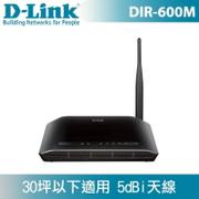 D-Link 友訊 DIR-600M Wireless N 150 無線路由器