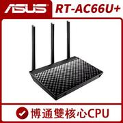 【自由3C】ASUS華碩 RT AC66U+ AC1750 Gigabit 路由器