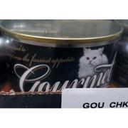 ★鬼奪魂★ costco 貓罐頭 GOURMET CANNED CAT FOOD 【嫩雞/小牛肉】 185克