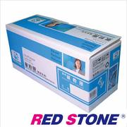RED STONE for HP CF226A(26A)環保碳粉匣(黑色)