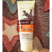 (現貨)Nutri-Vet 雞肉化毛膏 NutriVet Chicken Flavor Hairball Paw Gel