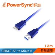 【群加 Powersync】Micro USB To USB 3.0 AM 5Gbps 高速傳輸充電線 / 1.8m(USB3-ERMIB186)