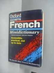 【書寶二手書T9/語言學習_KLG】Oxford French Minidictionary_Michael Jane