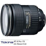 Tokina AT-X Pro FX 24-70mm F2.8 鏡頭 (24-70,公司貨)-Canon / Nikon