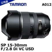 TAMRON SP 15-30mm F2.8 Di VC USD (公司貨)A012
