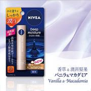 【Nivea 日本 ニベア】《Made in Japan》Deep Moisture Lip Vanilla & Macadamia*1 Pack(Lip Balm)