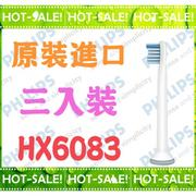 ~美國原裝~ Philips HX6083 敏感迷你刷頭(HX6511/HX6711/HX6730/HX6732/HX6921/HX6972/HX6993 適用)
