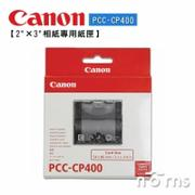NORNS【Canon PCC-CP400 2×3紙匣】信用卡尺寸相片 SELPHY印相機 適用CP1300 CP1200 910 900 800