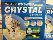 HAPPY CAT CryStal Cat sand 香水水晶貓砂 10L