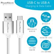 ◆快速到貨◆ PowerFalcon USB-C to USB-A Cable/充電傳輸線