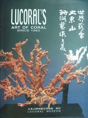 【書寶二手書T2/收藏_QLR】LUCORALS:Art of Coral_呂華苑等