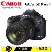 【福利品】CANON EOS 5D III 24-70IS KIT數位單眼相機(5D3 KIT(24-70IS))