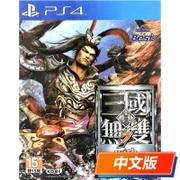【軟體世界】Sony PS4 真‧三國無雙 7 with 猛將傳 中文版 Dynasty Warriors 8 with Xtreme Legends