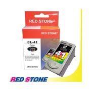 RED STONE for CANON CL-41墨水匣(彩色)