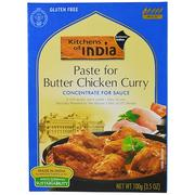 [iHerb] [iHerb] Kitchens of India Paste for Butter Chicken Curry, Concentrate for Sauce, 3.5 oz (100 g)