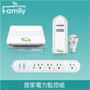 In-Snergy Family 居家電力監控組 (閘道器+110V單孔插座+110V四孔排插)