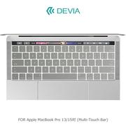 強尼拍賣~ DEVIA Apple MacBook Pro 13/15吋 (Multi-Touch Bar) 鍵盤膜