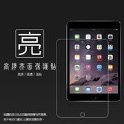 亮面螢幕保護貼 Apple iPad mini/2 Retina/3 保護貼