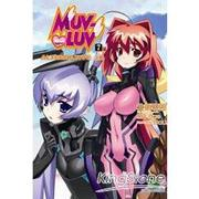 MUV-LUV(07)ALTERNATIVE決戰 完