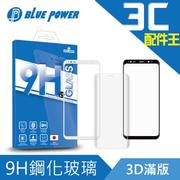 BLUE POWER SAMSUNG Galaxy S7 / S7 edge 3D 曲面 滿版 9H鋼化玻璃保護貼