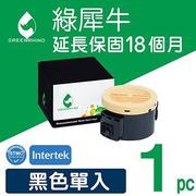 Greenrhino 綠犀牛 for Fuji Xerox DocuPrint M255z / P255dw (CT201918) 黑色環保碳粉匣(2.5K) CT201918