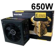 【長城】Great Wall E-Power 半模組 金牌650W