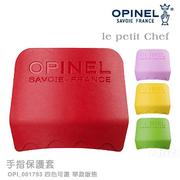 OPINEL le petit Chef 手指保護套(#OPI_001793)