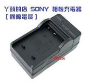 丫頭的店 SONY 相機充電器 NP-BX1 AS200VR X1000VR MV1 CX405 PJ240