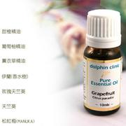 Dolphin Clinic Pure Essential Oil紐西蘭原裝天然純精油-[麥努卡]-Manuka-10ml
