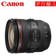 CANON EF 24-70mm F4 L IS USM (平行輸入)