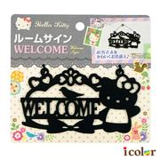 【i color】Kitty裝飾門牌-Welcome