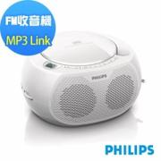 PHILIPS CD手提音響(白色)AZ100W~AZ100