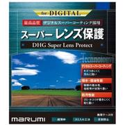 Marumi DHG Super UV 55MM 彩宣公司貨