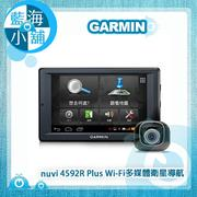 GARMIN nuvi 4592R Plus Wi-Fi多媒體衛星導航