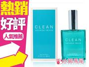 Clean Shower Fresh 浴後清新 女性淡香精 30ML◐香水綁馬尾◐