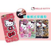 Hello kitty 正版授權 Iphone6s 華碩zf2(5.5) z3+ Note3 Note4 E9+ 軟殼