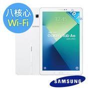 Samsung Galaxy Tab A 10.1 with S Pen (2016) P580 Wi-Fi版 八核心 平板電腦