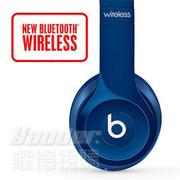 【曜德視聽】Beats Solo 2 Wireless 藍色 無線藍芽 免持通話 ★免運★送BeatsT恤★