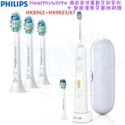 飛利浦 PHILIPS HX8962【贈HX9023 清除牙菌斑標準三入刷頭】煥白音波震動電動牙刷