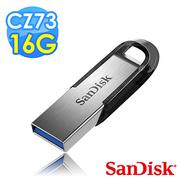 【Sandisk 新帝】CZ73 Ultra Flair USB3.0 16G 隨身碟