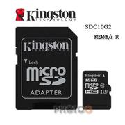 【代理商公司貨】金士頓 Kingston 16G / 16GB microSDHC/SDXC 記憶卡 SDC10G2 – Class 10 UHS-I (讀取80mb/s,終身保固) 郵寄免運費