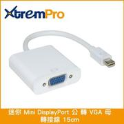 《XtremPro》FOR Apple 迷你 Mini DisplayPort 公 轉 VGA 母 轉接線 15cm - AP-MIDPVGA-005