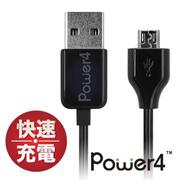 Power4 WPL006D Micro USB充電傳輸線-黑(WPL006D-BK)