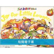 Joy for Little Learners.Yellow Book