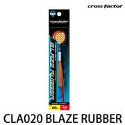 漁拓釣具 路亞 CROSS FACTOR BLAZE RUBBER 游動式 鯛魚頭 80g (遊動丸)