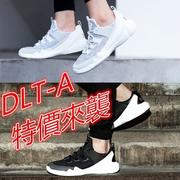 Skechers  DLT-A Air Cooled 斯凱奇女鞋男鞋 记忆缓震休闲慢跑鞋 李易峰 EXO