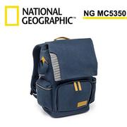 國家地理 National Geographic NG MC5350 地中海系列