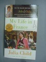 【書寶二手書T2/原文小說_KLZ】My Life in France_Julia Child
