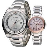 CITIZEN 愛飛揚光動能對錶 AW1401-50A EW2424-50Y